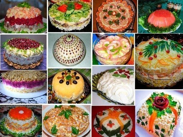 пасхальные рецепты,пасха,салаты,кулинарные рецепты